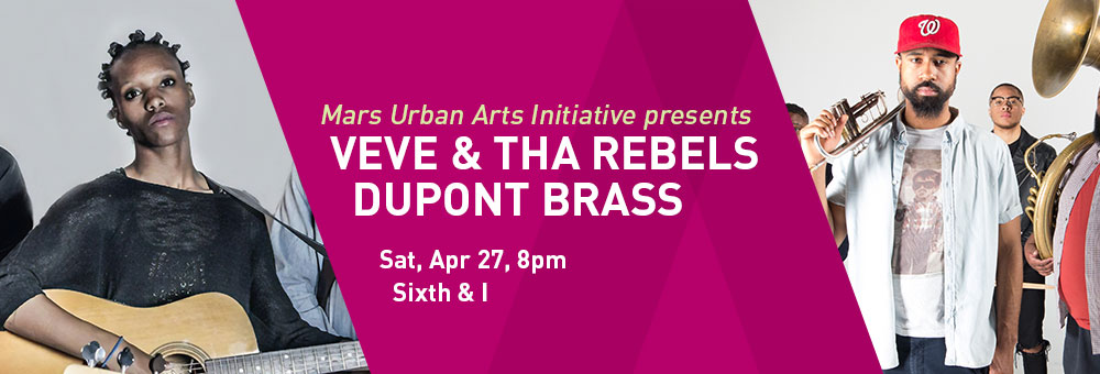 VeVe & tha Rebels/DuPont Brass